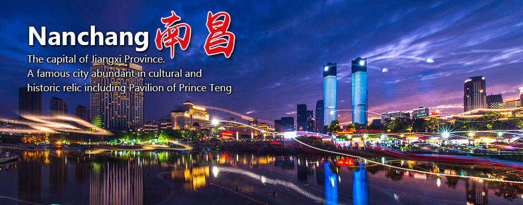 Nanchang Travel Guide