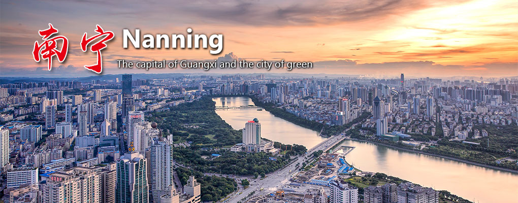 Nanning Travel Guide