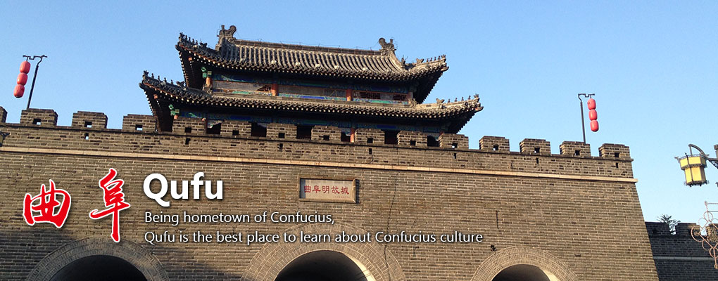 Qufu Travel Guide