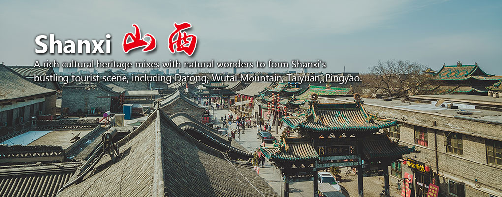 Shanxi Travel Guide