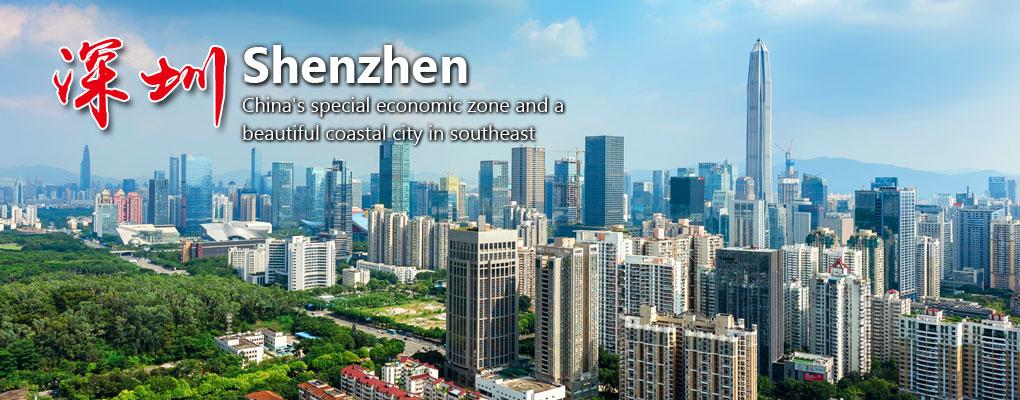travelguide transportation guangzhou shenzhen
