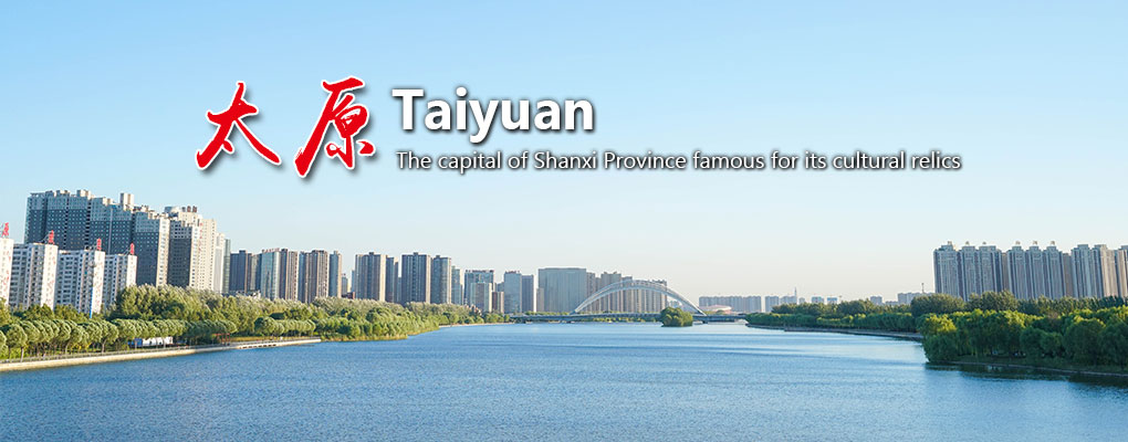 Taiyuan Travel Guide