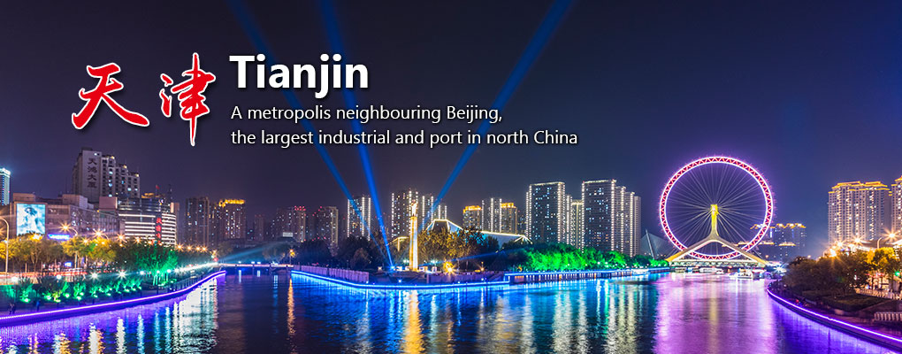 Tianjin Travel Guide
