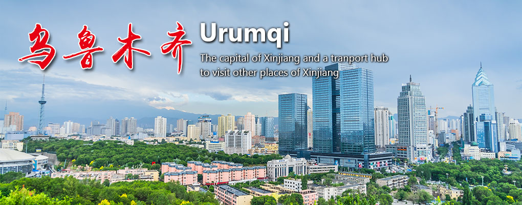 urumqi travel guide urumqi travel agency travel to