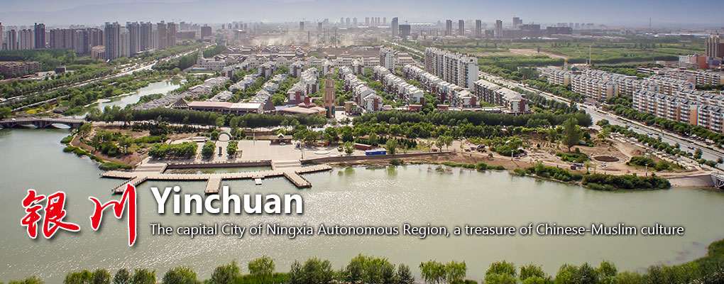 Yinchuan Travel Guide