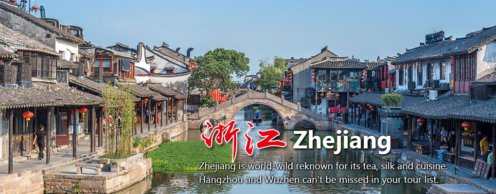Zhejiang Travel Guide