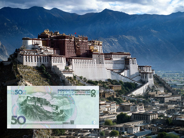Famous Landmarks in China - Potala Palace