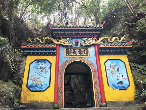 Dragon Palace Cave Scenic Area