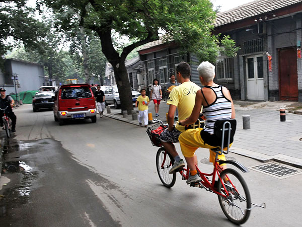 Half Day Beijing Hutong Biking Tour
