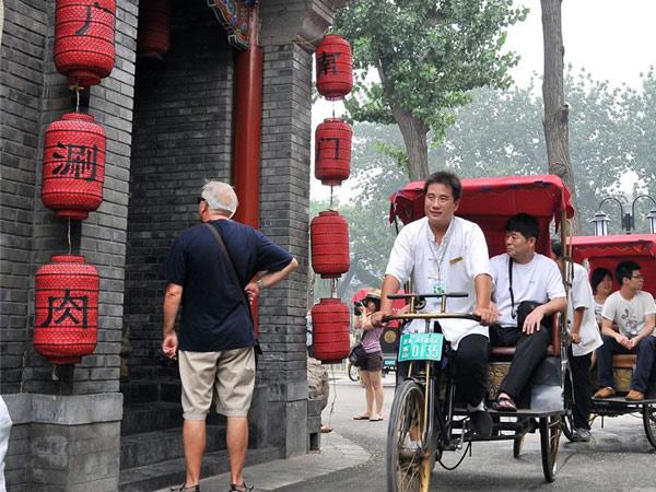 Hutong Tour by Rickshaw