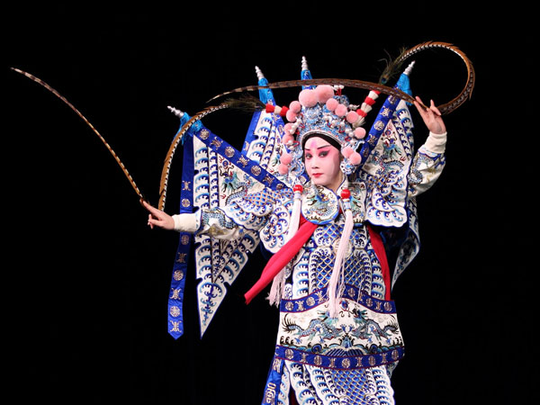 See the Peking Opera