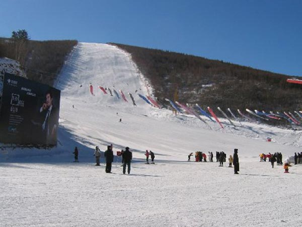 Top Ski Resorts in China -  Snow World Ski Resort, Beijing