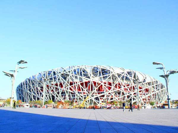 bird nest beijing
