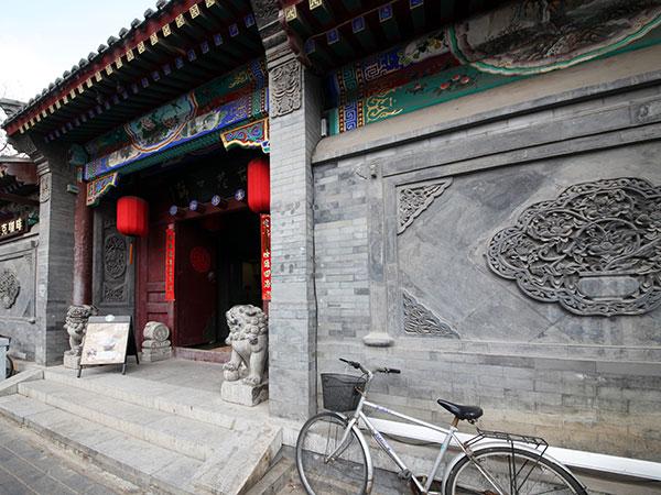 Hutong Beijing
