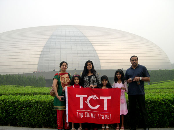 National Grand Theatre of China