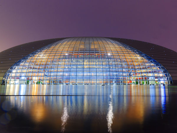 National Grand Theatre Beijing