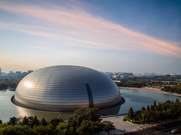 Image gallery national theatre china for National centre for the performing arts architecture