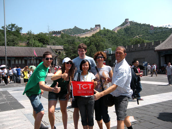 badalingGreat Wall