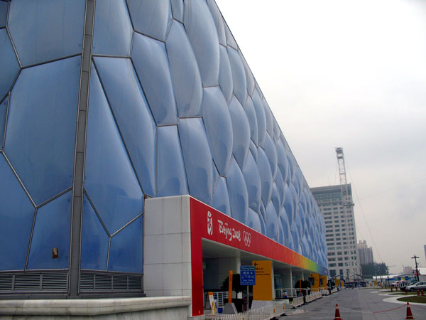 water cube in beijing