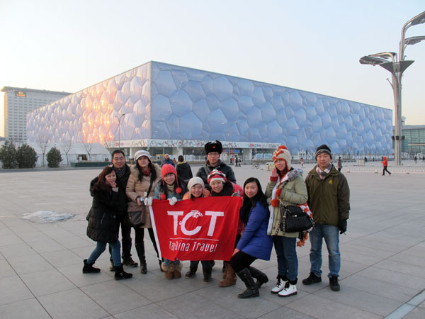 5 Days Beijing Olympic Tour