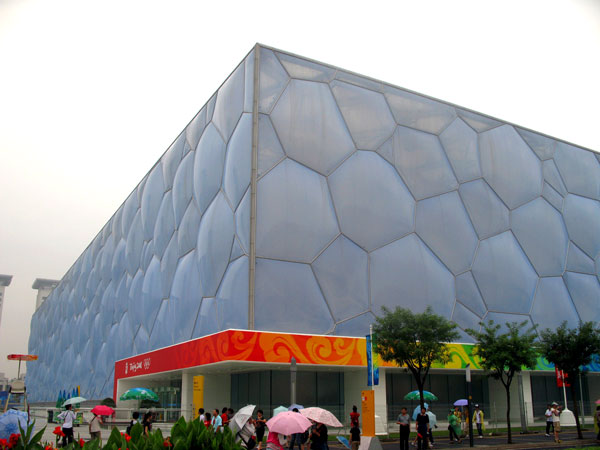 Beijing National Aquatics Center