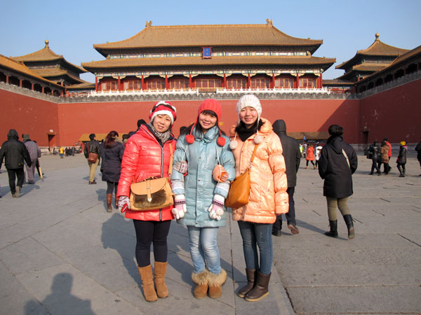 4 Days Best Beijing Tour - Forbidden City