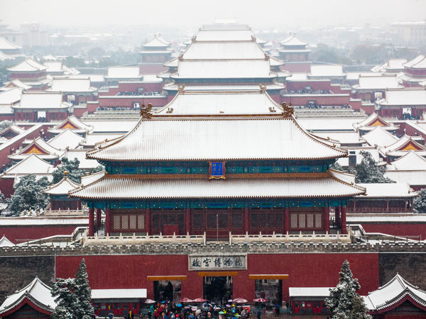 7 Days Winter Tour from Beijing to Harbin