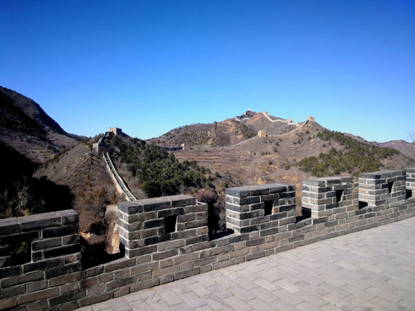 Surrounded Beijing Great Wall Travel Tips