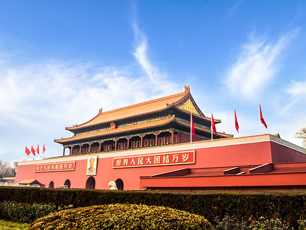 7 Days Beijing Xian Tour