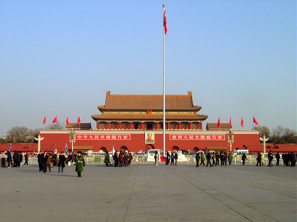 One Day Beijing Badaling Great Wall & Forbidden City Group Tour