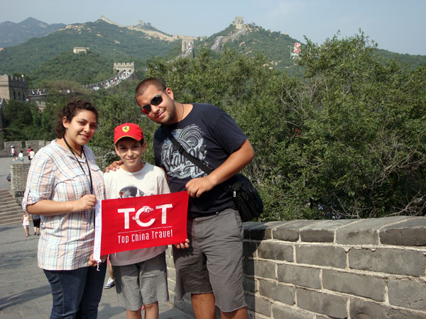 5 Days Beijing Family Tour