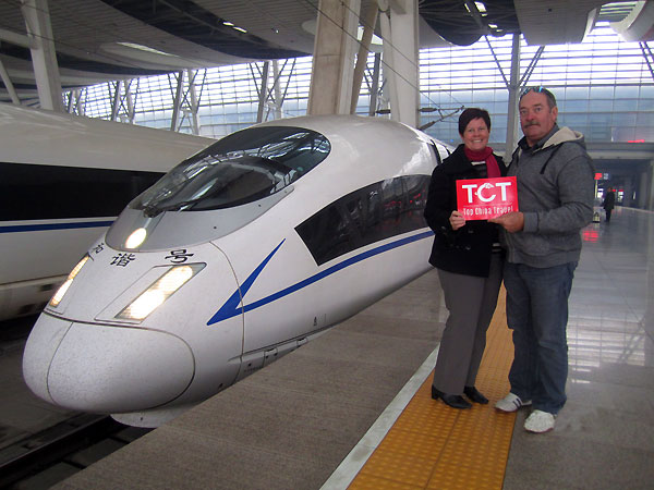 6 Days Beijing to Shanghai by High Speed Train
