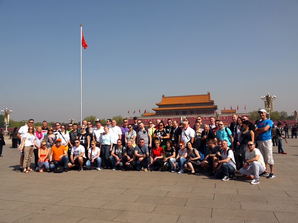 21 Days China Panorama Tour