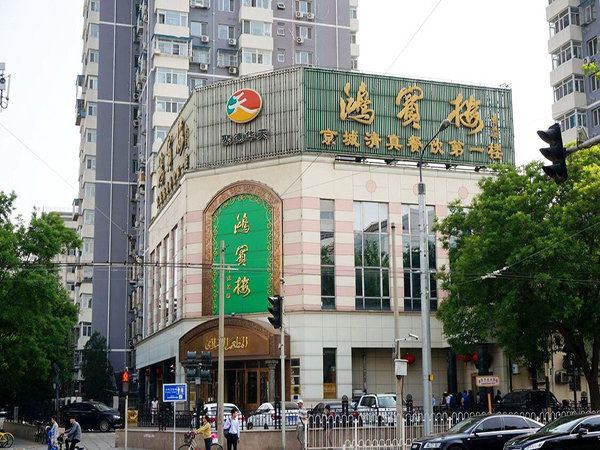 Top Halal Food Restaurants in Beijing