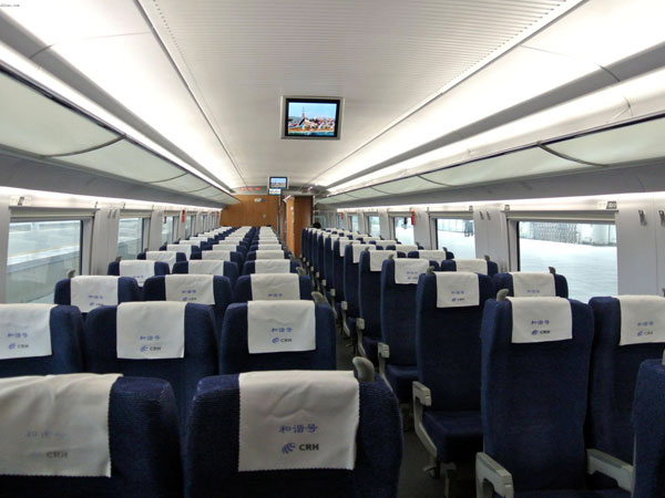 Second-class Seat of High Speed Train China