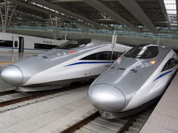 Jinghu High Speed Railway