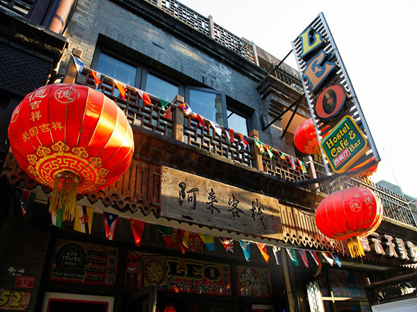 Top Youth Hotels in China for Student Tour