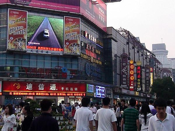 Nutten Changsha