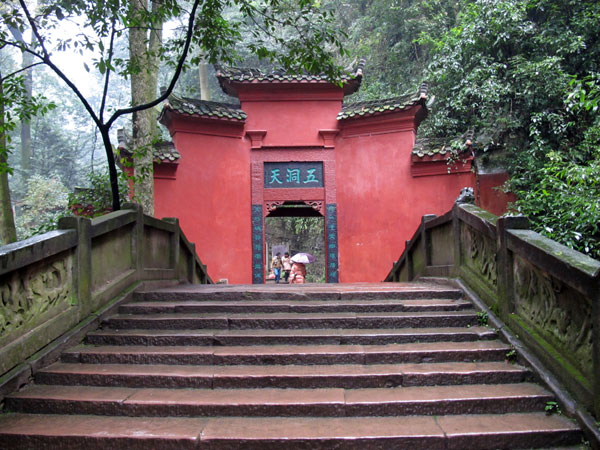 4 Days Chengdu Tour to Dujiangyan & Mt. Qingcheng