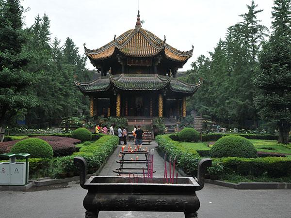 Resultado de imagem para qing yang gong