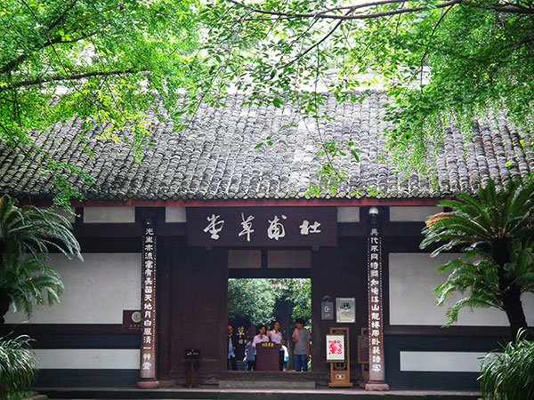 Thatched Cottage of Du Fu