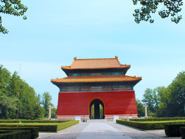 Ming Tombs of Shu King