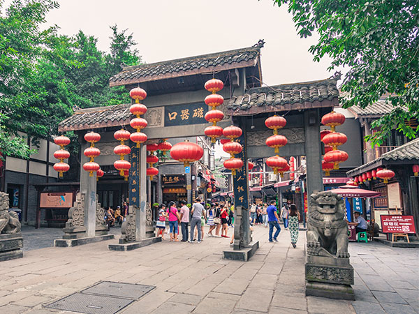 Ancient Town of Ciqikou