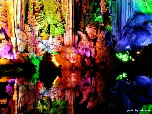 Furong Cave