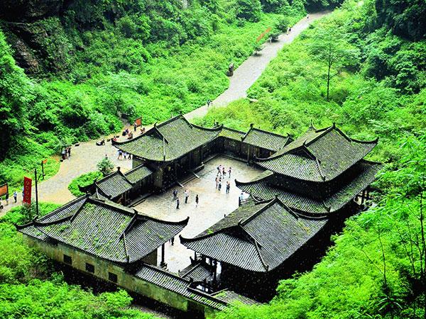 Wulong Tiankeng Three Bridges