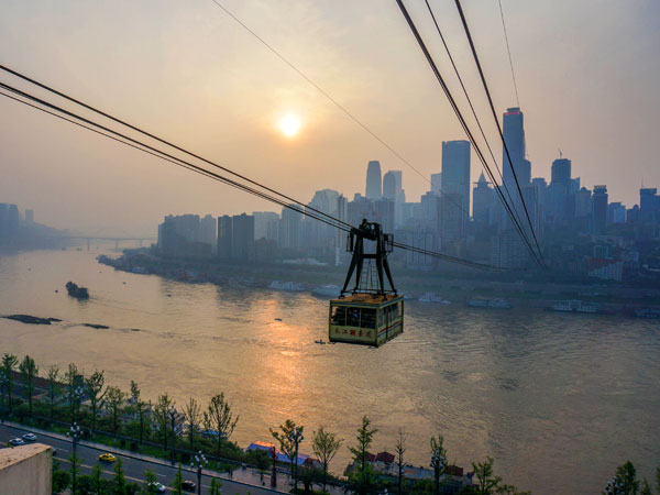 Chongqing City View