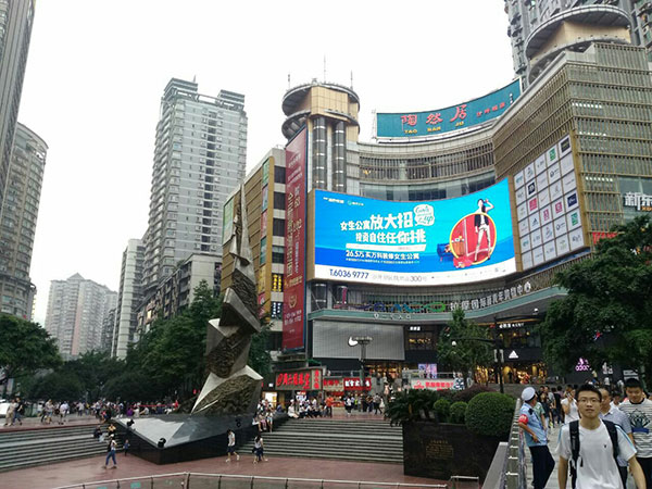 Three Gorges Square