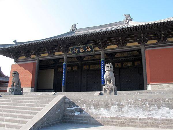 Huayan Pagoda
