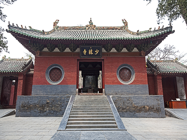 Shaolin Temple in Dengfeng