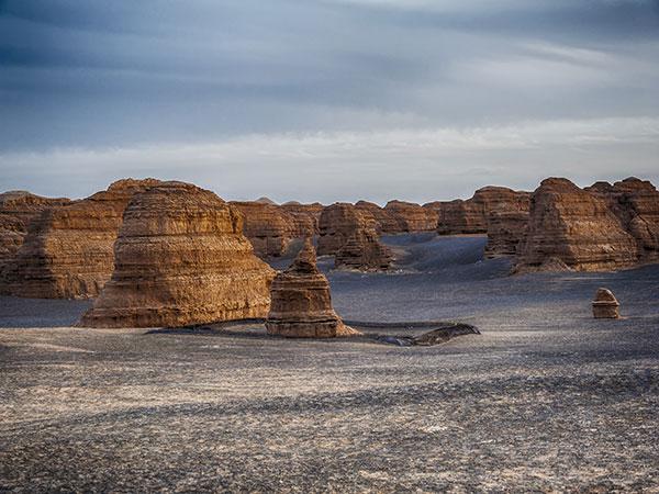 Parque Geológico Nacional de Yadan